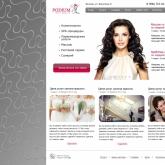 Сайт салона красоты Подиум-М