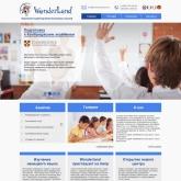 Сайт для студии английского языка