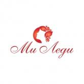 Логотип для салона нижнего белья МиЛеди