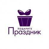 Логотип для магазина оригинальных подарков Подарите Праздник