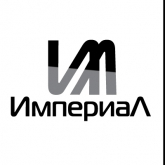 Лого для компании Импириал