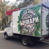 брендирование авто для пивоваренной компании