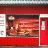 Баннер на фасаде магазина Пивной №1